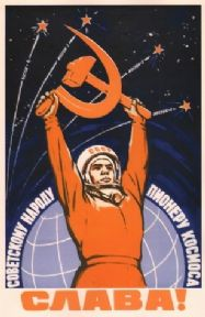 Vintage Russian poster - Long live the Soviet people - the Space pioneers! 1962
